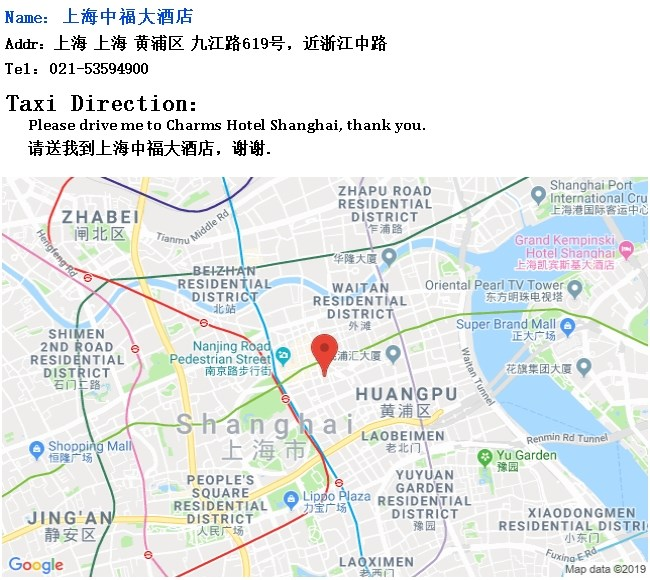 Contact Us Charms Hotel Shanghai Official Website Online - Shanghai on map with us